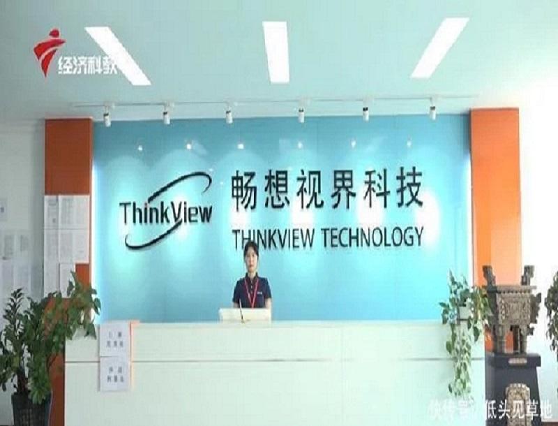 Guangdong TV station Guangdong New Focus report-Shenzhen Imagine Vision използва технология, за да помогне за предотвратяване на епидемии