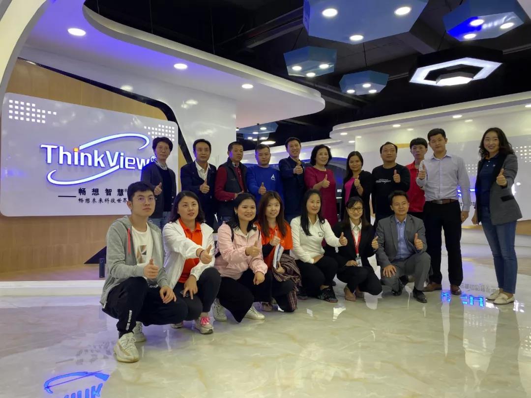 Благодарим на Shenzhen Electronics Търговска камара, че дойдохте в Shenzhen Imagine Vision Technology Co Ltd да ръководи работата