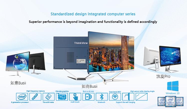 """Как да изберем компютър """"всичко в едно"""" Какви са предимствата на компютрите """"всичко в едно"""" _ã € Imagine Vision Technologyã € '"""